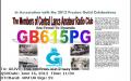 gb615pg_20120616_1130_40m_ssb