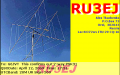 ru3ej_20090412_1731_20m_psk31