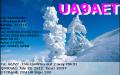ua9aet_20120723_1837_20m_psk31